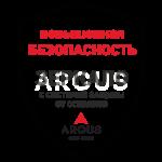 АРГУС «ДА-6»