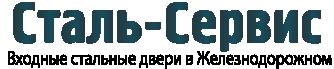 Сталь-Сервис (Балашиха, Железнодорожный)
